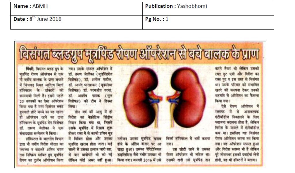 Kidney Doctor in Pune